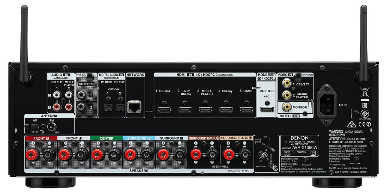 wzmacniacz z technologią dolby atmos Denon AVR-X1300W