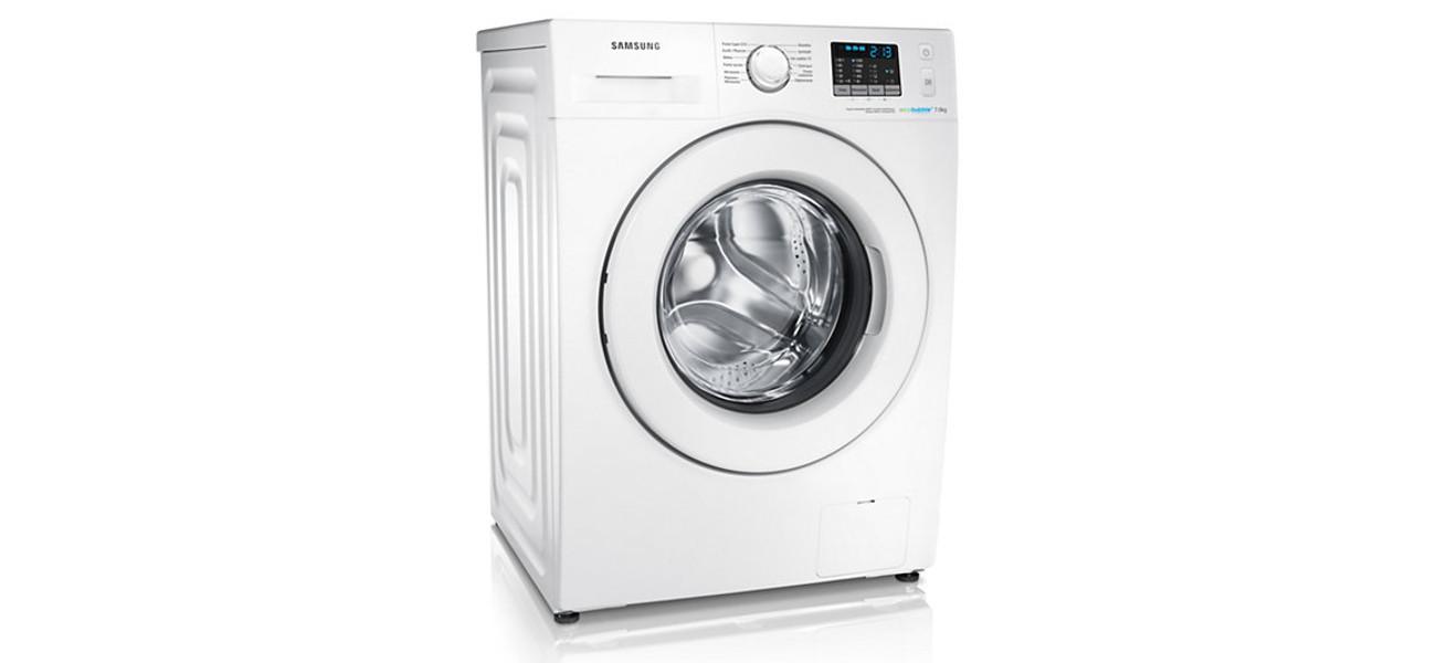 Eleganckie wykończenie pralki Samsung WF70F5E0W2WEO