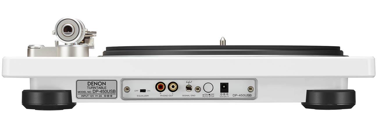 Gramofon Hi-Fi Denon DP-450USB White z korektorem Phono