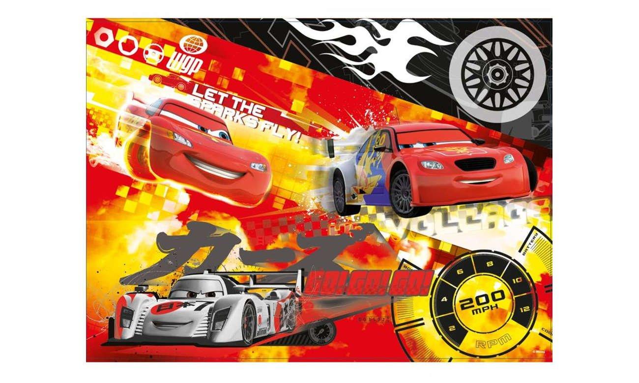 Puzzle Lisciani Giochi Disney dwustronne Maxi 60 el. Auta 304-48236